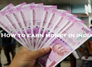 how to earn money in india 2019