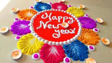 Happy New Year Kolam 2020