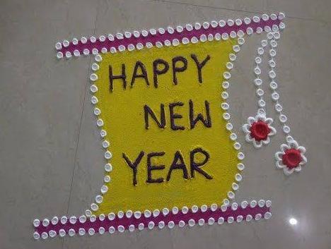 Happy New Year Kolam image
