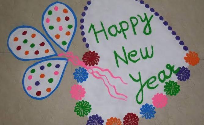 Happy New Year Kolam photo