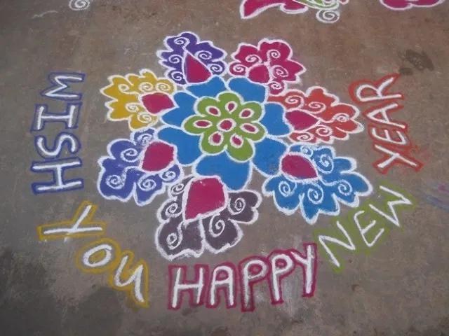 Download Happy New Year Kolam image