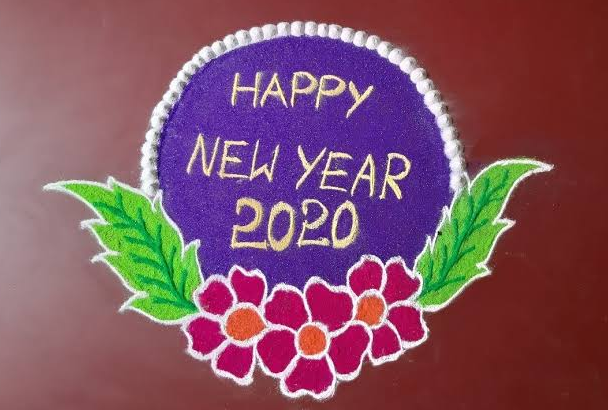 Happy New Year Kolam picture