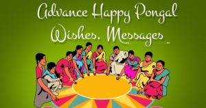 Happy Pongal 2020 wishes share