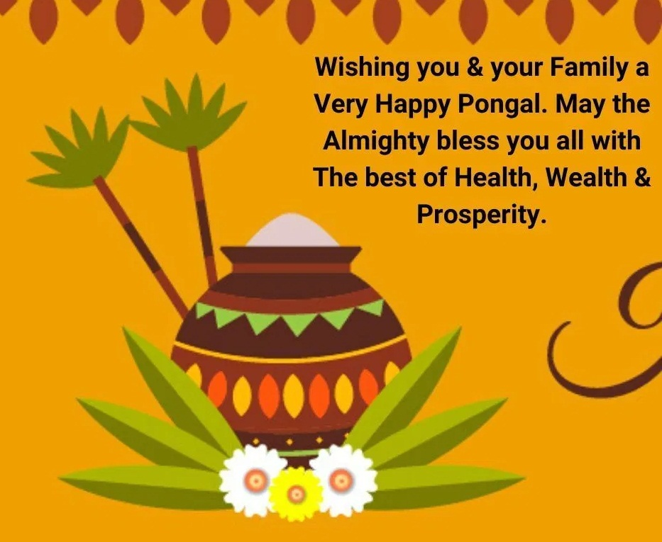 Get Happy Pongal 2020 wishes