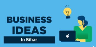 Business ideas in bihar 2021
